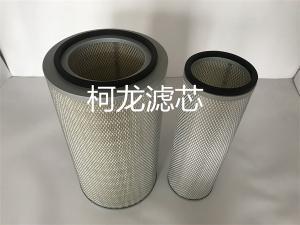 柯龙XLK006A,XLK006B空气滤芯 小松200-6挖掘机空气滤芯