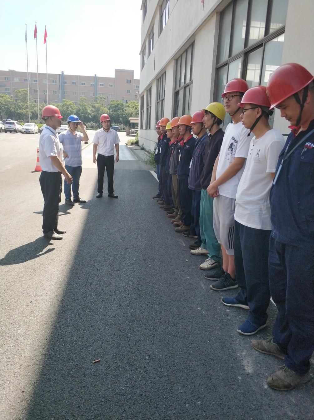 公司开展安全生产专项应急演练
