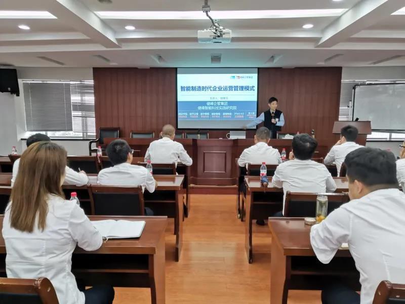助力战略目标实现,公司运营管理培训会议顺利举行